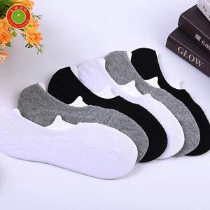 中脉远红防臭袜 防臭抗菌滋养亲肤袜 男女通穿款隐形袜 船袜